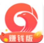 极鹰浏览器下载v2.4.6安卓版