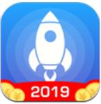 趣加速管家app下载v1.26.19安卓最新版