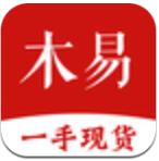 木易app下载v4.3.13安卓版