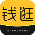 钱逛app官方版下载 v1.0.1 最新版