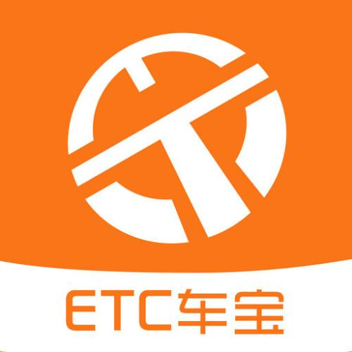 ETC车宝app官网下载 v3.3.0 最新版