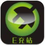 E充站下载v3.3.0安卓版