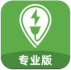 联联充电Proapp下载v1.2.3安卓最新版