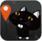 黑猫精准定位app软件下载v3.0安卓最新版