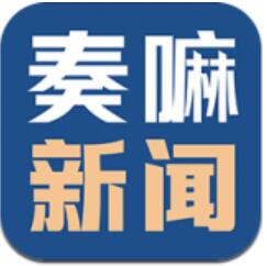 奏嘛新闻app安卓版下载 v0.1.13 最新版