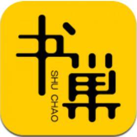 书巢阅读app安卓版下载 v1.2.2 最新版