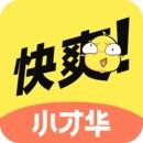 快爽app安卓版下载 v2.1.1 最新版