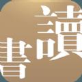 鲜果读书app手机版下载 v1.2.1 安卓最新版