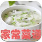 家常菜谱大全app安卓版下载v35.0最新版