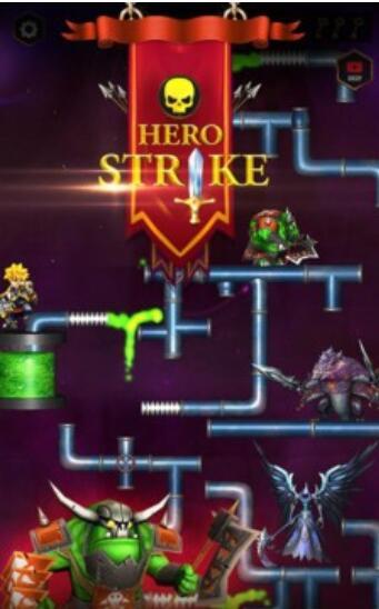 水管工英雄游戏下载