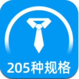 标准证件照app手机版下载 v1.7.0 最新版