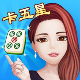 乐翻卡五星手机版下载v1.3官方版