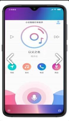 小云助手app下载