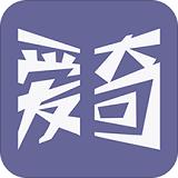 爱奇电子书app官方安卓版下载
