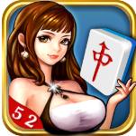 52牡丹江麻将游戏官方版下载v1.0.8