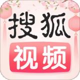搜狐视频app下载安装免费下载v8.3.6