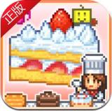 创意糕点部游戏中文版下载v2.0.82最新版