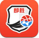 即胜体育app免费版下载v2.3.0最新版