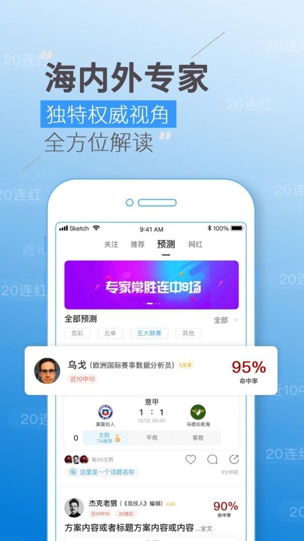 V站app下载