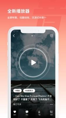丸音app下载
