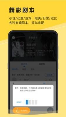 深更app下载