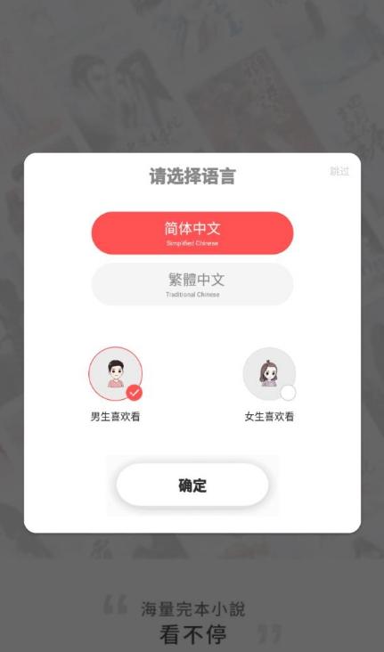 小级快桩app下载