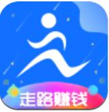 走路赚钱app安卓版下载v2.0.2最新版