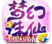 梦幻诛仙官网手游下载v1.9.2