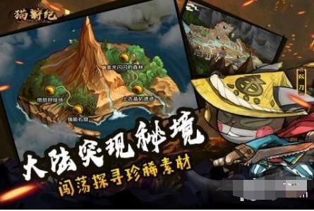猫狩纪九游版下载