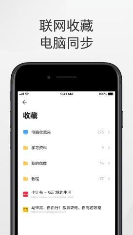 360极速浏览器app下载