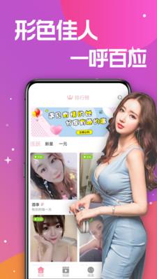花季V3.072每天免费观看三次app黄版下载